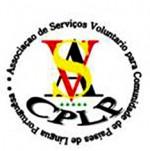 Associação de Serviços Voluntários para Comunidade de Países de Língua Portuguesa